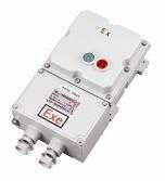BQC53系列防爆电磁启动器 防爆电磁启动器价格 防爆电