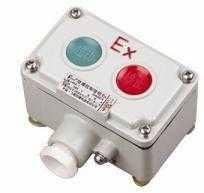 LA53系列防爆控制按钮 防爆控制按钮价格 防爆控制按钮