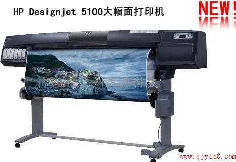 hp写真机(5500)