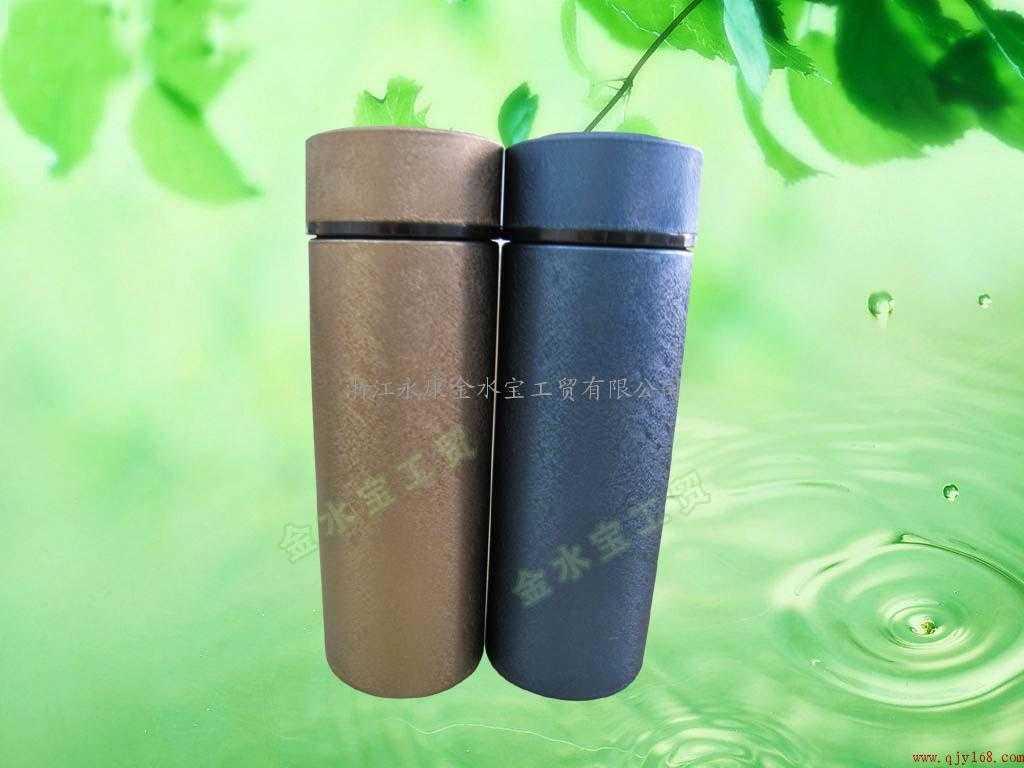 水宜生同款杯纳米能量杯托玛琳功能杯电气石水杯清水杯金色