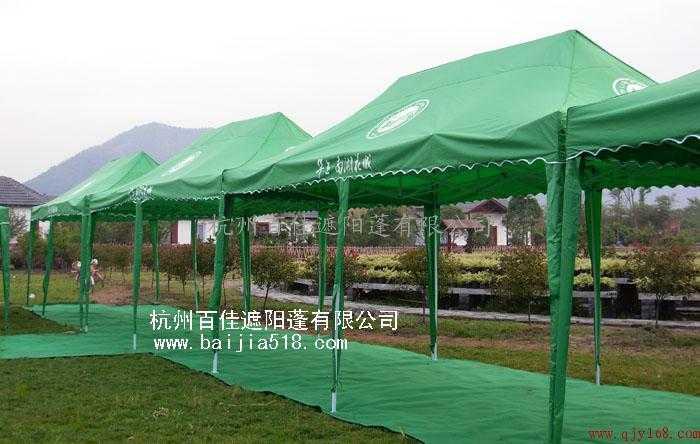 杭州百佳遮阳蓬有限公司专业生产帐篷, 帐蓬骨架采用方管扁管制作,表