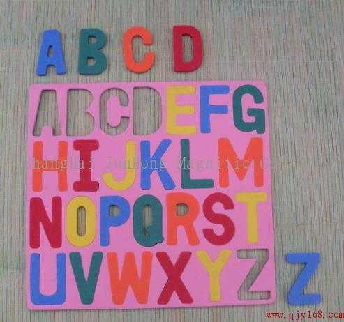 英文字母手绘书签
