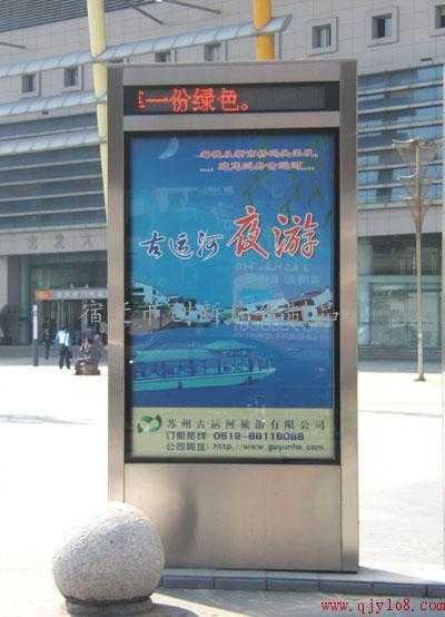滚动灯箱配件,换画灯箱配件)位于风景秀丽的京杭大运河畔,江苏省宿迁