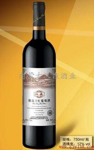 汉森精品干红葡萄酒图片