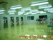 寮步地板漆寮步环氧地板