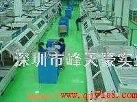 地板/标准防静电地板/漆(环氧树脂)