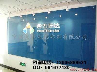 办公室logo背景墙创意办公室logo背景墙图片6