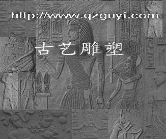 深圳雕塑 铸铜雕塑 不锈钢雕塑 玻璃钢雕塑-泉州古艺雕塑公司