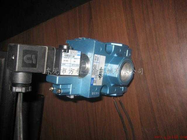 离合器电磁阀图片