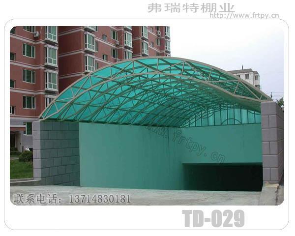 雨棚设计,不锈钢雨棚,钢结构雨棚,铝合金雨棚