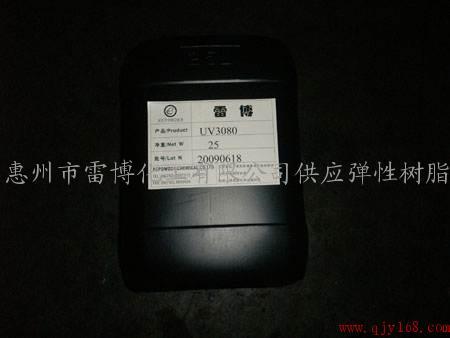 UV3080 UV3090��֬