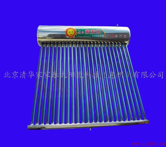 清华家家乐太阳能热水器