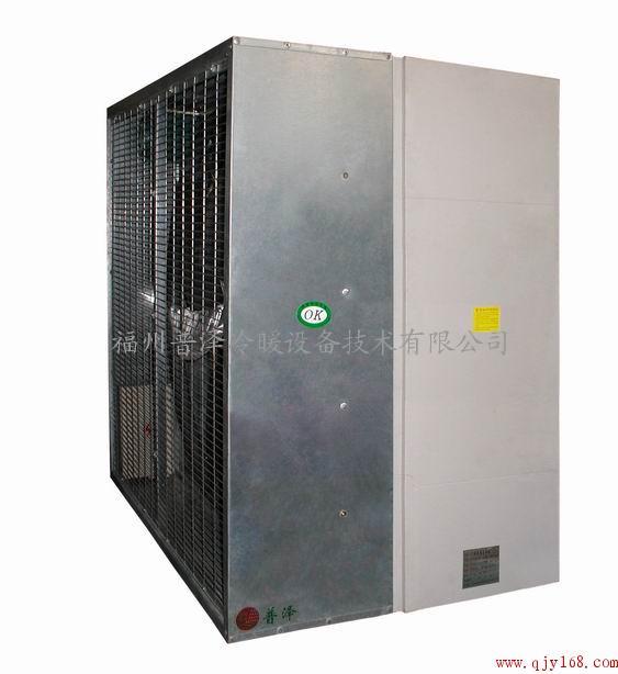 id=178  福州普泽该款机型特别适用于厂房特别是高大厂房通风降温