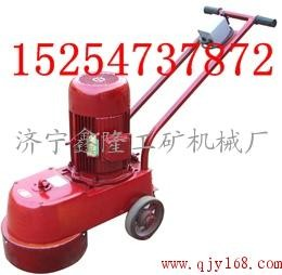 DMS250型水磨石机