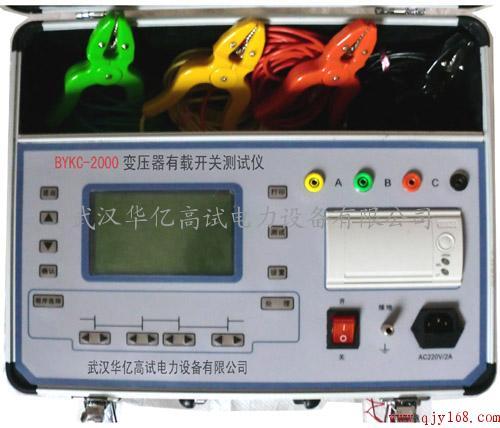 是用于测量和分析电力系统中电力变压器及特种变压器有载分接开关电气