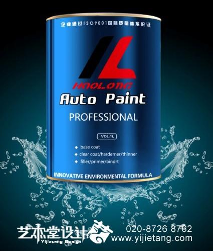 供应油漆包装设计,涂料包装设计,广州优秀包装设计公