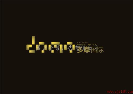 苏州标志/logo设计