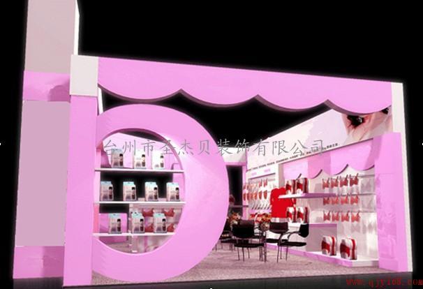 视频展柜,教程展柜装修,专卖店v视频,服装店订做平面设计调色服装服装图片