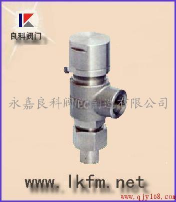 液化气阀门:ah21f型安全回流阀图片