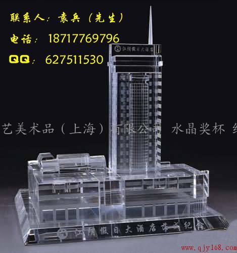 水晶模型制作厂家,建筑物落成纪念品,船模,车模,飞机模型制作图片