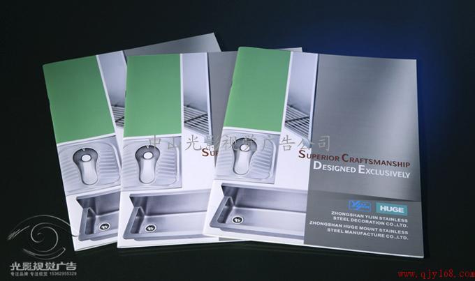 中山摄影中山广告中山企业画册设计品牌策划图片