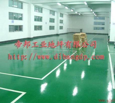 惠州环氧地坪漆,帝邦工业地坪