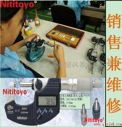 千分尺微調/螺旋測微器圖片