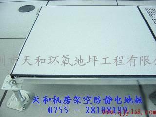 深圳网络地板,机房地板