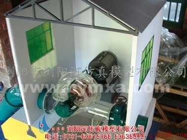 产品所及范围化工模型类还包括: 泵与风机模型,单级单吸离心泵抽水