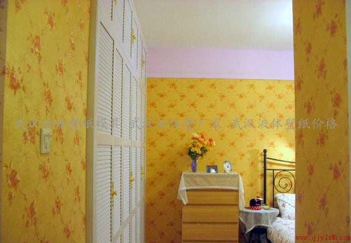 客厅液体壁纸效果图