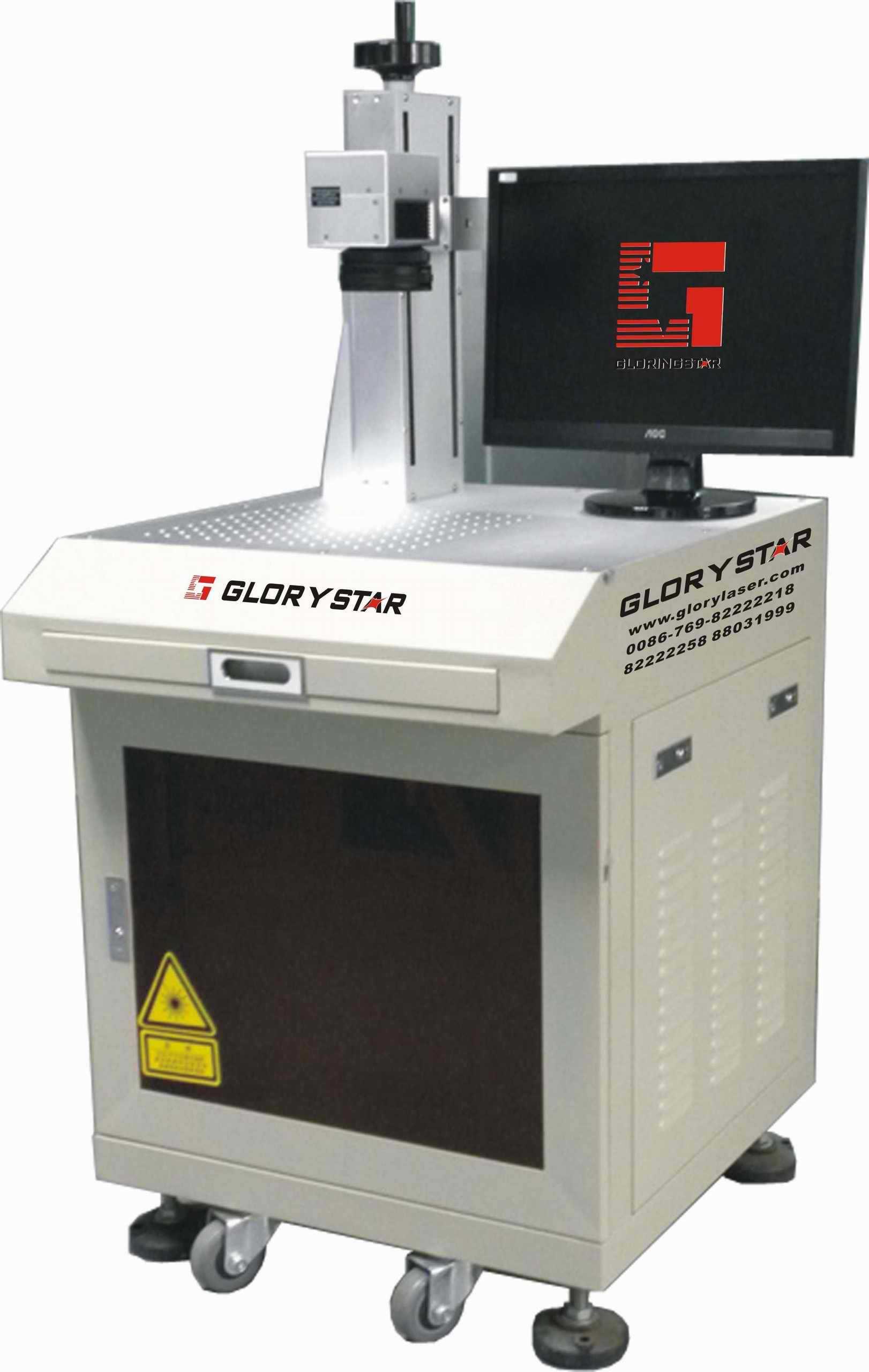 摄像东莞力星全自动供应定位商标切割机征宙zcyq8080d冲子成型器图片