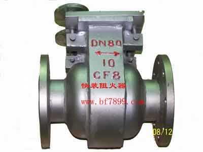 模式衹b*�.#��.�fj9ki�.h_fahx呼吸阀. gfj呼吸阀 .hgs07网型阻火器 .