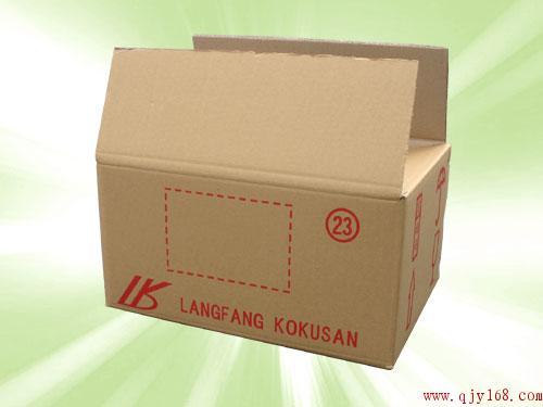 北京纸箱包装厂*北京包装盒印刷厂*北京包装印刷厂*北京纸盒印