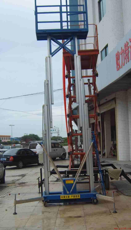 提供广东液压升降机 广东铝合金升降机图片