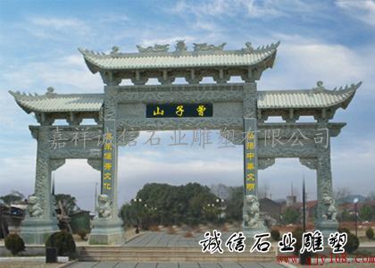 专业石雕福州牌楼专业石亭设计制作牌坊石塔VI设计公司图片