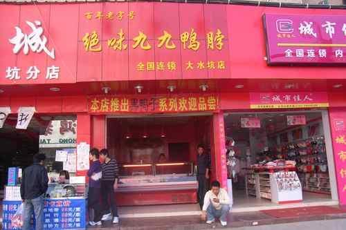 我司产品广泛应用于:超市,便利店,各大酒店,宾馆,酒楼,中西餐厅,商场