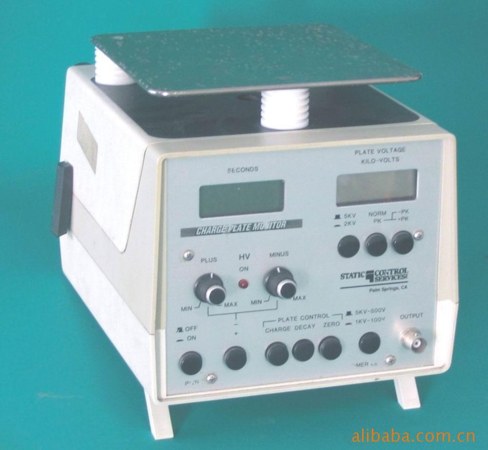 268A 离子风机测试仪 美国进口离子风机测试仪 Monroe平板式静电