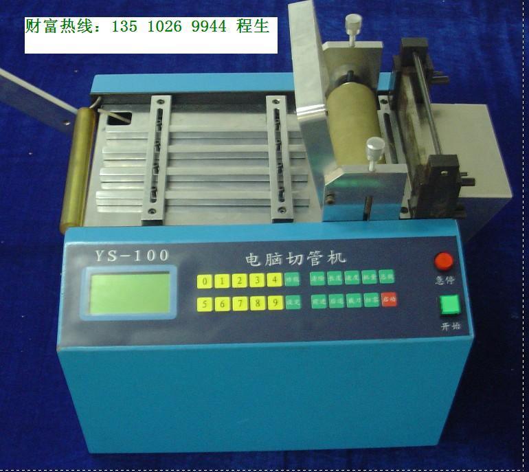 硅胶管切管机