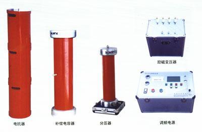 工作原理  电抗器l和被试品电容c组成的串联谐振