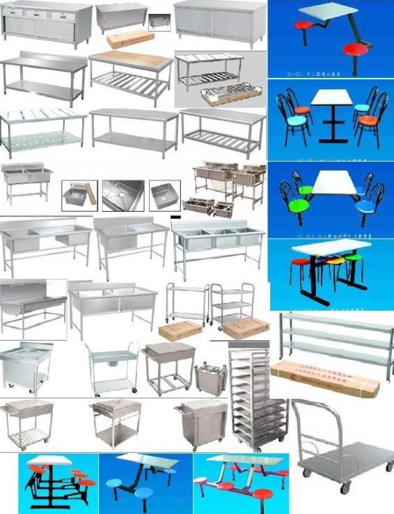 暖碟台,水池,暖碟柜,台面立架,山东厨具,厨房设计