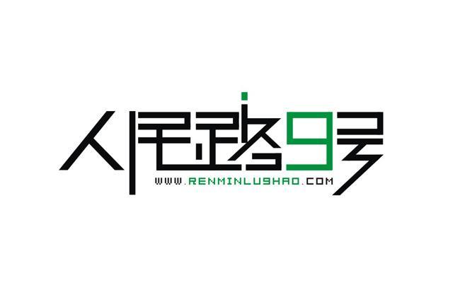 标志设计标志设计公司广州企业标志设计公司优秀的设计