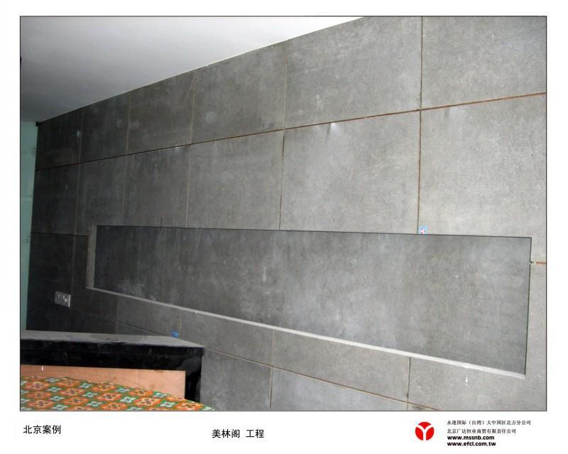 沧州木丝板|木丝水泥板供应|木丝水泥板价格|木丝水泥