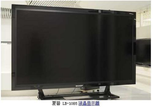 82寸液晶显示器, 84寸液晶 显示器(大 尺寸