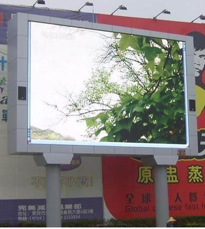 led顯示屏廣告大屏幕戶外室內電子顯示屏1342434354圖片