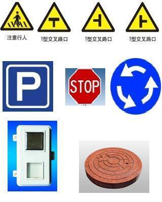 通信井盖,通讯井盖,市政井盖,电信井盖,联通井盖,安全井盖,消防井盖