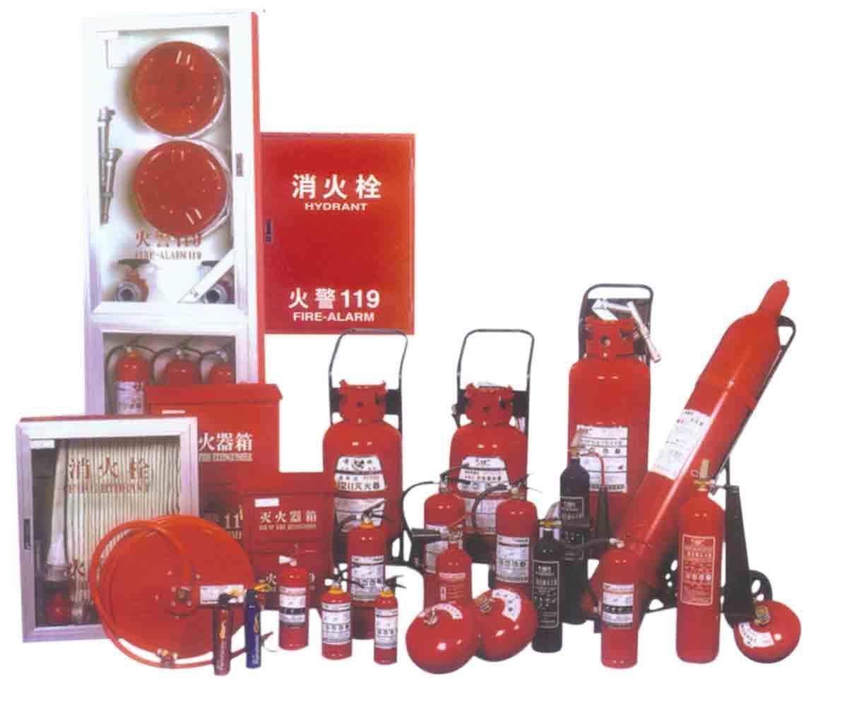 灭火器消防器材价格 灭火器消防器材批发 灭火器消防器材厂家 第590页