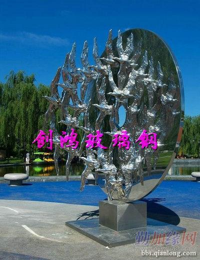 水景艺术 玻璃钢雕塑厂家