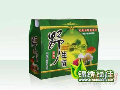 公司以绿色安全食品的批发加工配送为主.