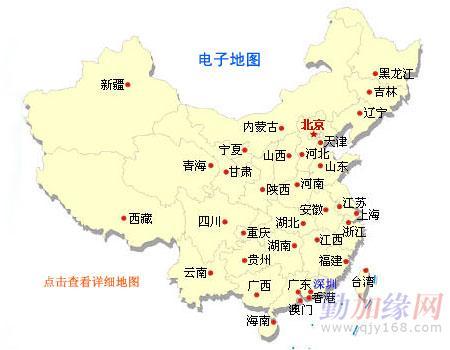 最,深圳有哪些快递公司新布局了国际货运航线?图片