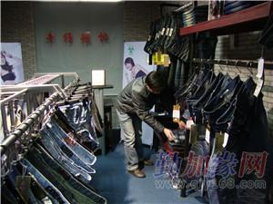 广州广州牛仔裤连锁加盟店专卖店免加盟费全国